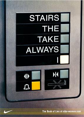 nike-lift.jpg